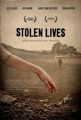 Постер фильма Мальчик в коробке (2009)
