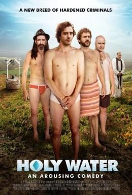 Постер фильма Ограбление века (2009)