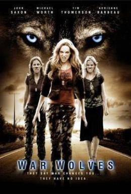 Постер фильма Воины-оборотни (2009)