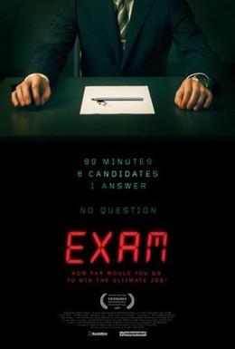 Постер фильма Экзамен (2009)