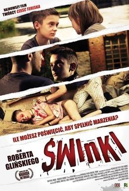 Постер фильма Свинки (2009)