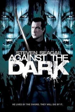 Постер фильма Последняя надежда человечества (2009)