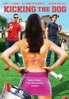 Лето наших надежд (2009)