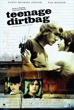 Постер фильма История странного подростка (2009)