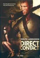 Прямой контакт (2009)