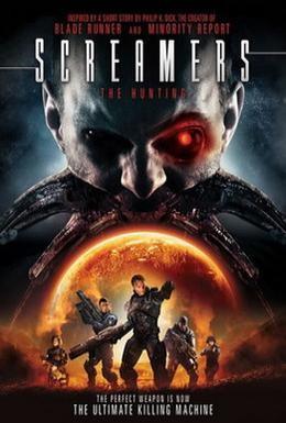 Постер фильма Крикуны 2: Охота (2009)