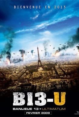 Постер фильма 13-й район: Ультиматум (2009)
