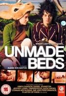 Неубранные постели (2009)