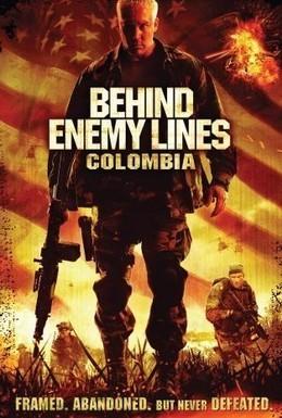 Постер фильма В тылу врага 3: Колумбия (2009)