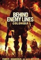 В тылу врага 3: Колумбия (2009)