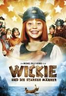 Вики, маленький викинг (2009)