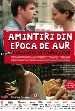 Постер фильма Сказки Золотого века (2009)