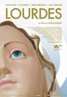 Лурд (2009)