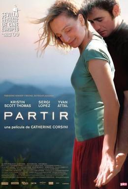 Постер фильма Влечение (2009)
