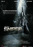 Снайпер (2009)