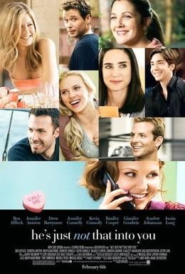 Постер фильма Обещать – не значит жениться (2009)