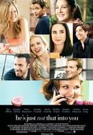 Обещать – не значит жениться (2009)