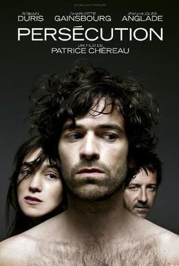 Постер фильма Преследование (2009)
