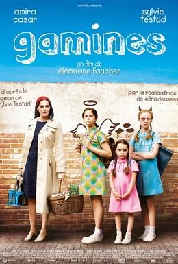 Постер фильма Девчонки (2009)