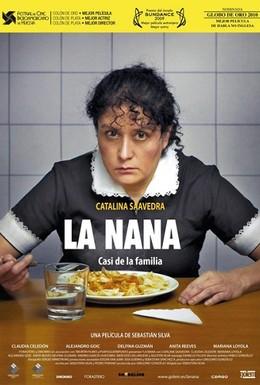 Постер фильма Служанка (2009)