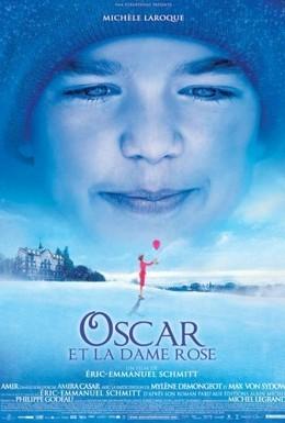 Постер фильма Оскар и Розовая дама (2009)