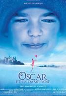 Оскар и Розовая дама (2009)