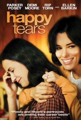 Постер фильма Слезы счастья (2009)