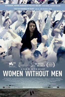 Постер фильма Женщины без мужчин (2009)