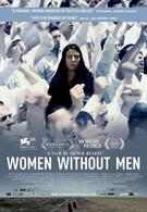 Женщины без мужчин (2009)