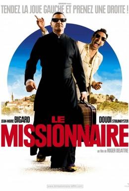 Постер фильма Миссионер (2009)