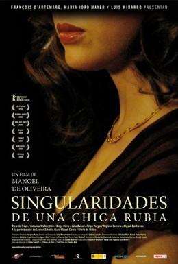 Постер фильма Причуды одной блондинки (2009)