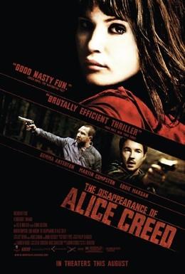 Постер фильма Исчезновение Элис Крид (2009)