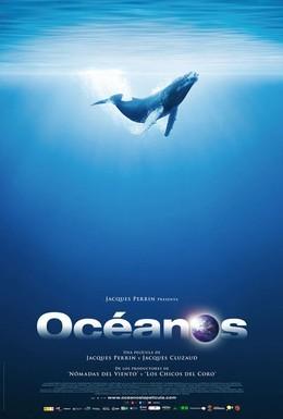 Постер фильма Океаны (2009)