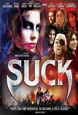 Постер фильма Глоток (2009)
