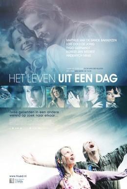 Постер фильма Жизнь за один день (2009)
