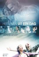 Жизнь за один день (2009)