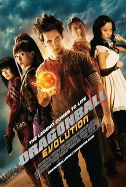 Постер фильма Драконий жемчуг: Эволюция (2009)