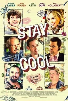 Постер фильма Только спокойствие (2009)