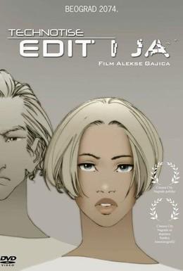 Постер фильма Эдит и я (2009)