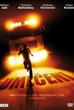 Постер фильма Шепот дороги ужасов (2008)