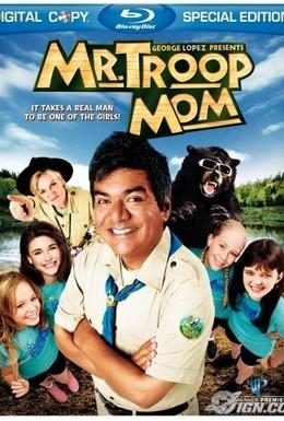 Постер фильма Мистер – мама отряда (2009)