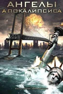 Постер фильма Ангелы апокалипсиса (2009)