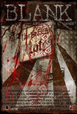 Постер фильма Пустой (2009)