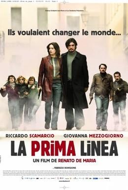 Постер фильма Первая линия (2009)