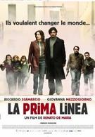 Первая линия (2009)