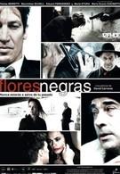 Черные цветы (2009)