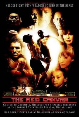 Постер фильма Красный холст (2012)