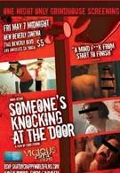 Чей-то стук в дверь (2009)