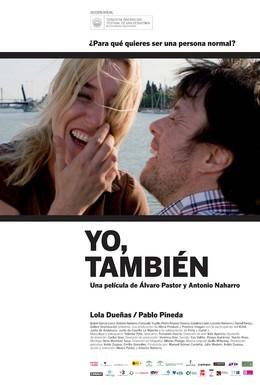 Постер фильма Я тоже (2009)