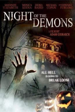 Постер фильма Ночь демонов (2009)